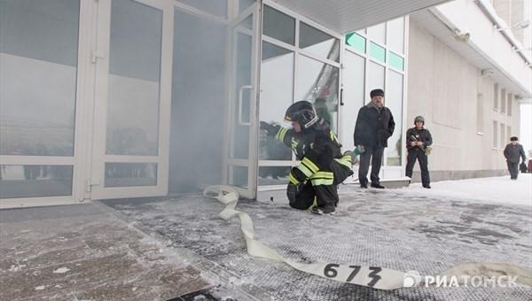 Учебный пожар устранили в помещении администрации Томска