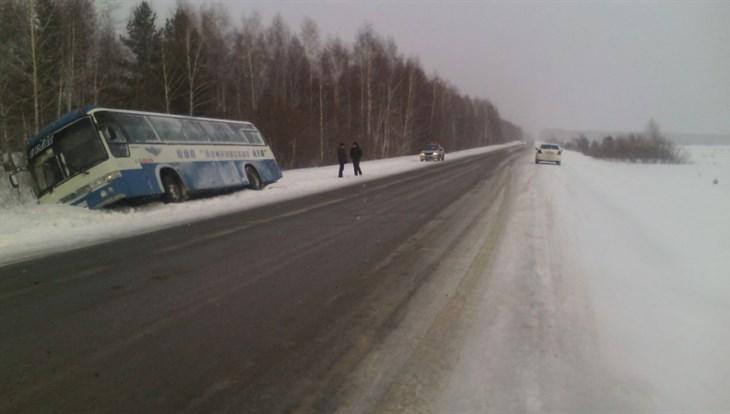 Русские студентки на трассе фото 678-87