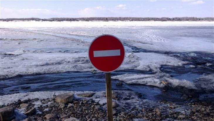 Практически два десятка ледовых переправ закрыты вТомской области завыходные