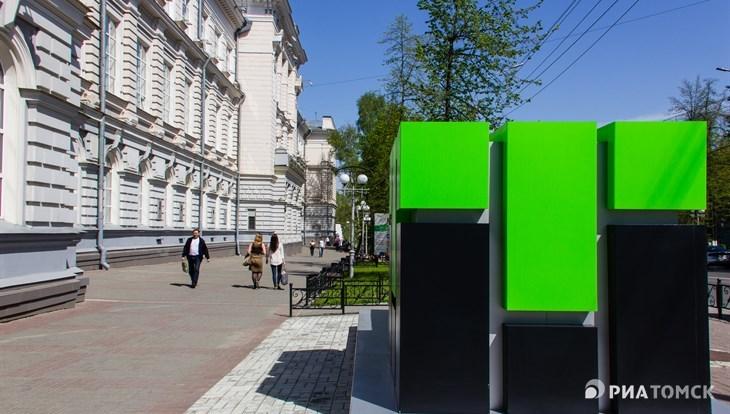 В РФ 23 организации получили право присуждать ученые степени