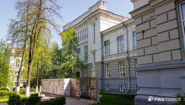 Какое современное общежитие для студентов с«умными» разработками  ввели вТомске