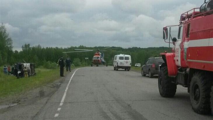 ВТомской области вДТП срейсовым автобусом умер ребёнок