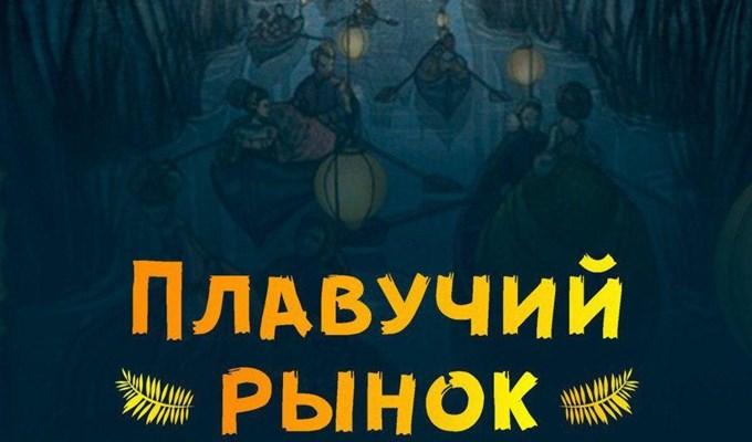 Конкурсы, ярмарка и общенациональные татарские блюда ожидают томичей наСабантуе