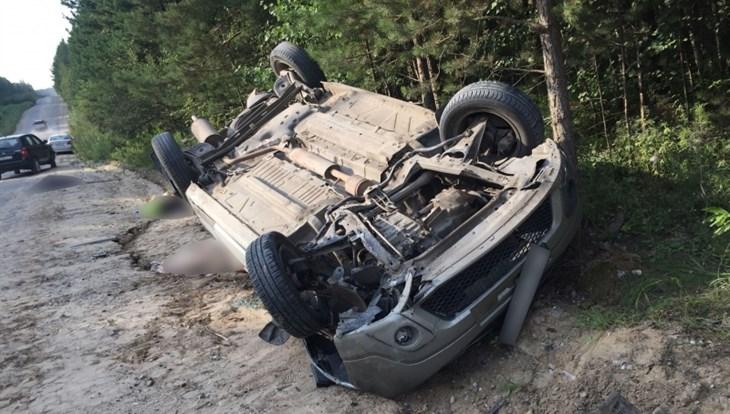Девушка угнала автомобиль иврезалась вдерево