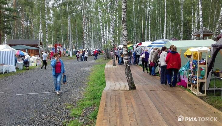 Из-за массового отравления закрывается фестиваль «Праздник топора» вТомской области