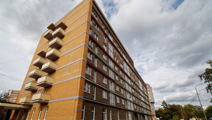 Новое общежитие Томского университета систем управления ирадиоэлектроники открылось вДень знаний