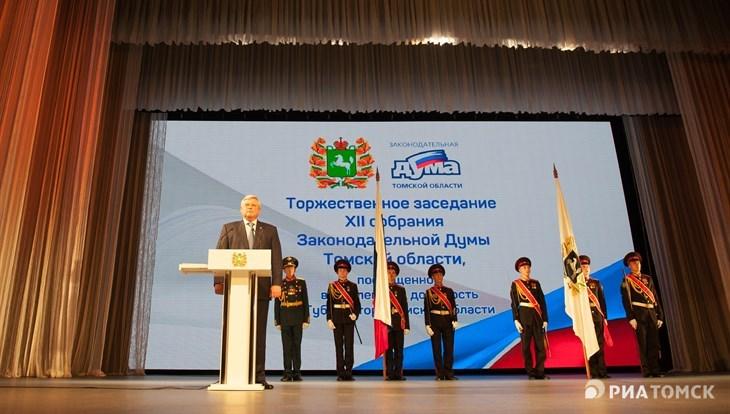 Сергей Жвачкин вступил вдолжность губернатора Томской области