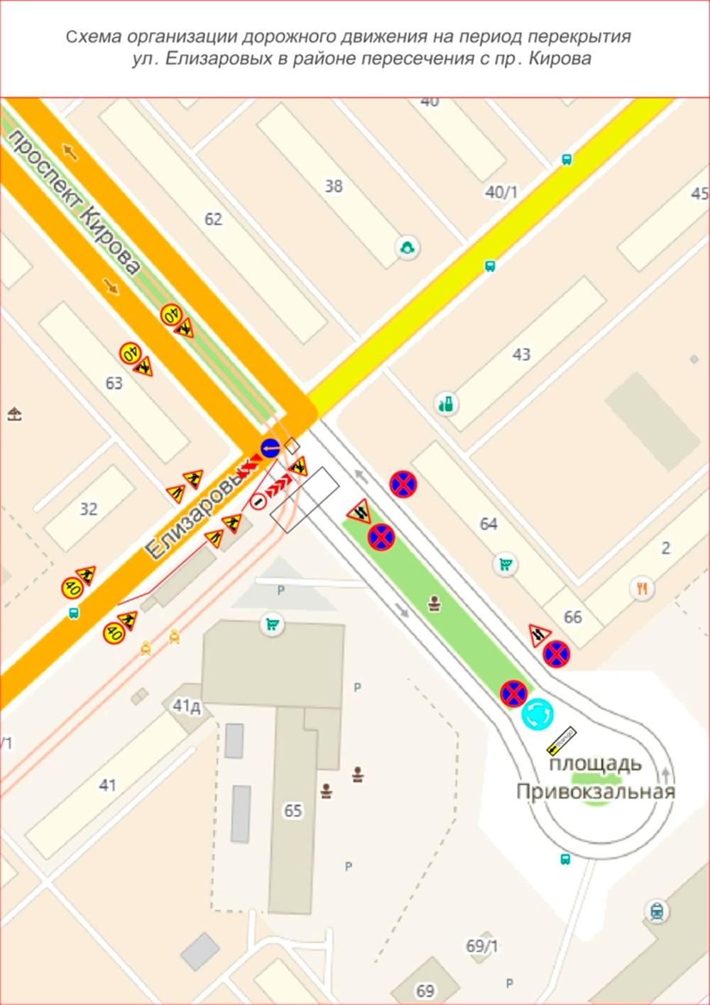 Схема движения автобусов кировского района