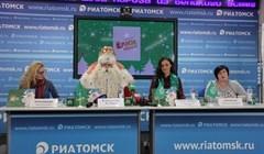 Томичи отметят день рождения Деда Мороза на Новособорной 18 ноября