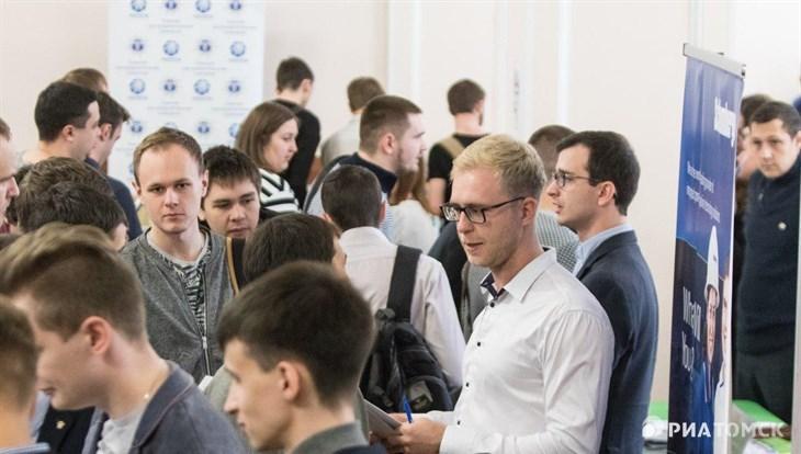 Нам нужен ваш диплом бизнес расхватал выпускников томского  РИА Томск Павел Стефанский Нам нужен ваш диплом бизнес расхватал выпускников томского политеха