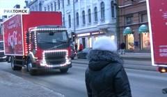 Как в рекламе: Рождественский караван Coca-Cola на улицах Томска