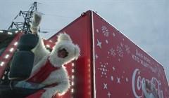 Праздник к нам приходит: с чем караван Coca-Cola приехал в Томск?