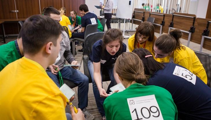 Педагог имагистранты НГТУ вчисле победителей конкурсов стипендиальной программы В. Потанина