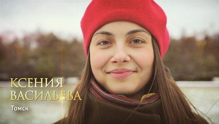 Вологжанка, ставшая лучшим гидом Российской Федерации, расскажет освоей работе