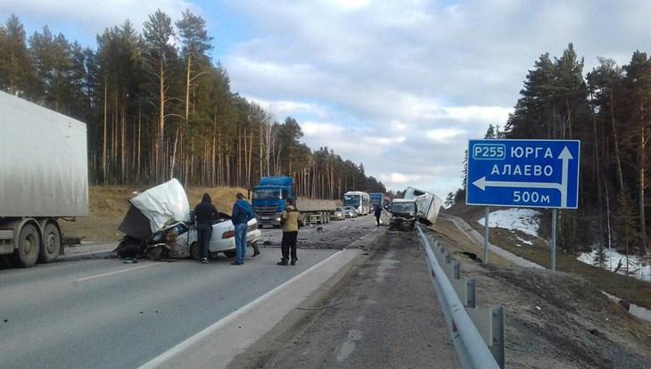 ВДТП вКемеровской области погибли три человека, пятеро пострадали