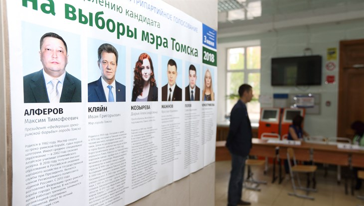 Первые самовыджвиженцы подали документы на участие в выборах мэра Томска