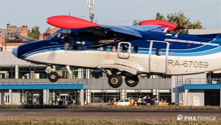 Авиабилет скидка студентам