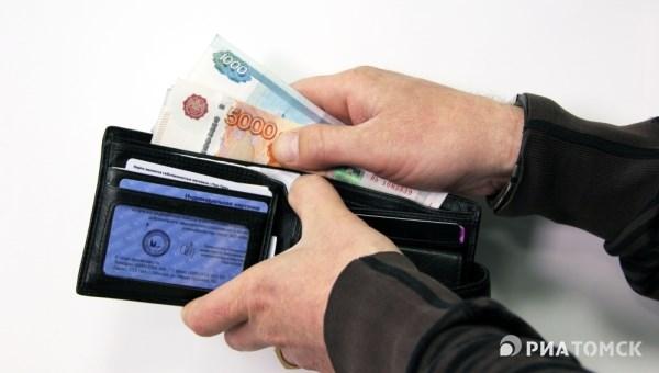 подать заявку на рефинансирование во все банки онлайн заявка