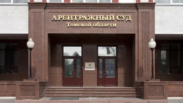 арбитражный суд по банкротству