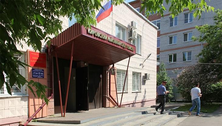Сотрудница томского онкодиспансера обвиняется в хищении 2 млн руб