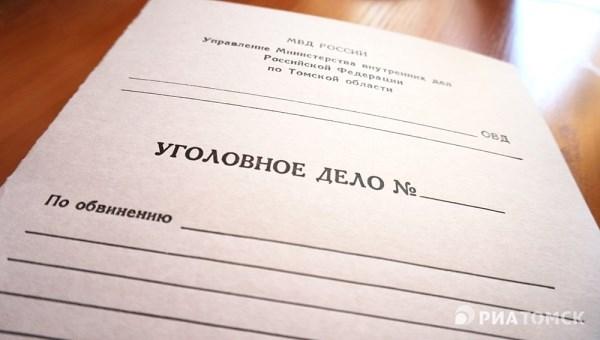 Глава отделения связи в Парабели подозревается в хищении 700 тыс рублей