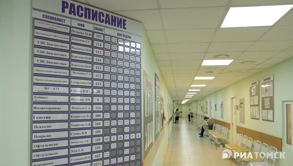 Doctors examine Chinese students returning to Tomsk from vacation