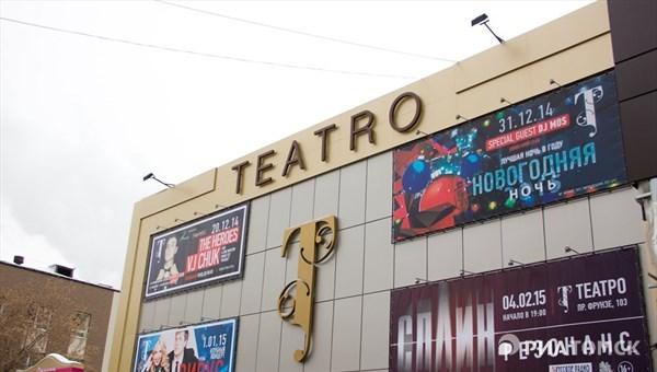 ночные клубы в томске театро