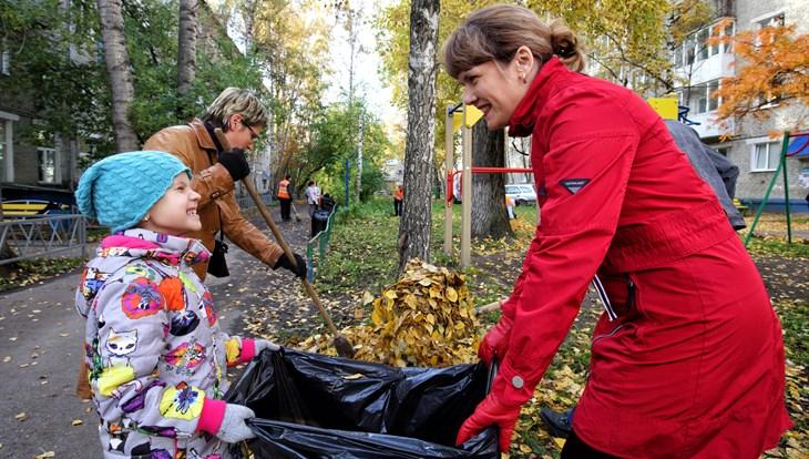 Более 6 тыс человек приняли участие в городском субботнике в Томске