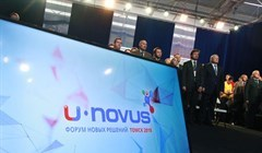 The U-NOVUS forum officially started in Tomsk
