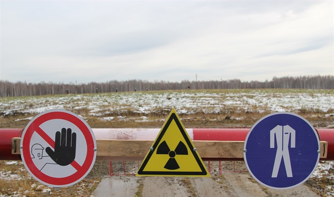 Бассейн ЖРО Б-2 на СХК