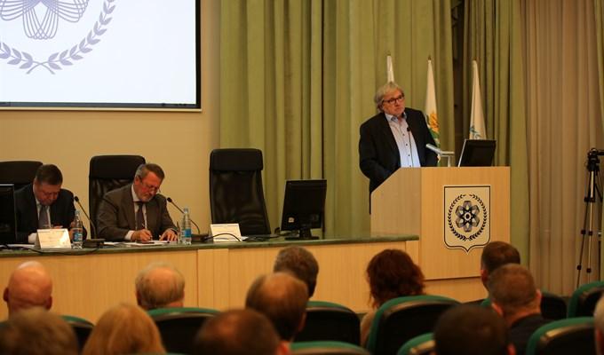 Общественные слушания в Северске о захоронении РАО