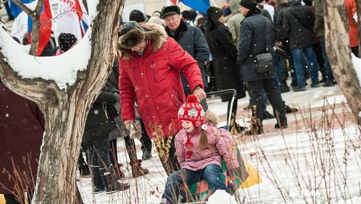 Умеренный мороз и гололедица ожидают томичей в понедельник