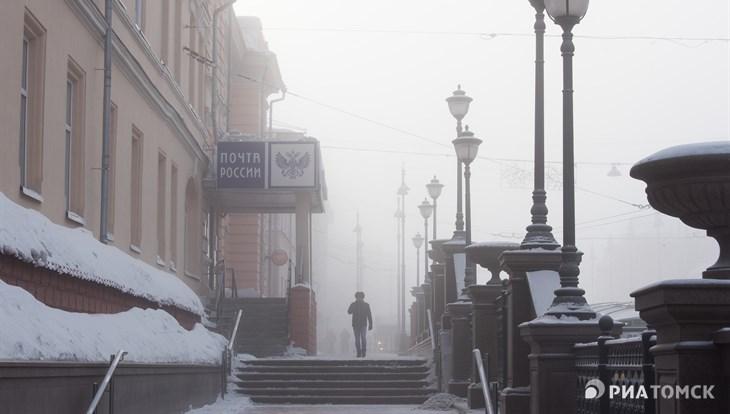 Среда в Томске будет морозной и ветреной