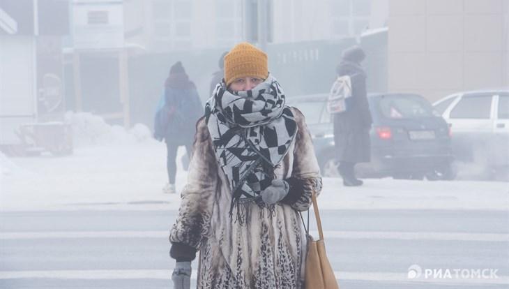 Мороз до минус 37 градусов ждет томичей в понедельник днем