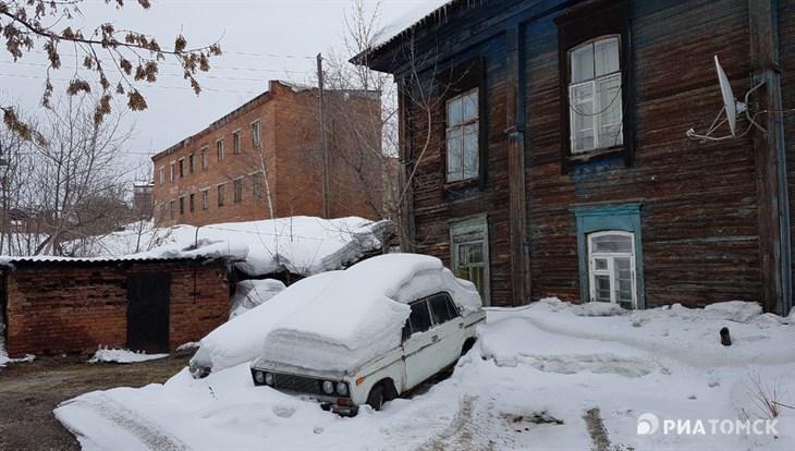 Ветреная погода с небольшим снегом ожидается в Томске в понедельник