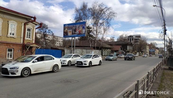 Прохладная и ветреная погода сохранится в Томске в понедельник