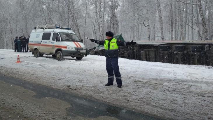Три человека погибли, 4 пострадали в ДТП на трассе у Кафтанчикова