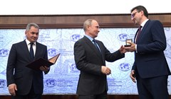Putin presents medal to the Tomsk branch of RGS for studying Siberia