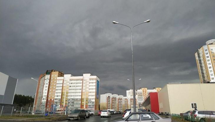Гроза и жаркая погода ожидаются в понедельник в Томске