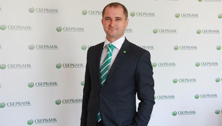 Томское отделение Сбербанка РФ возглавил руководитель отделения в Биробиджане