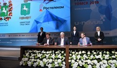 Tomsk region conclude agreements with 3 companies at the U-NOVUS forum