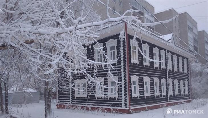Синоптики обещают томичам около 40 градусов мороза в субботу