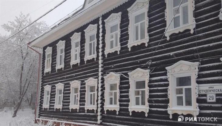 Морозная погода сохранится в Томске в понедельник