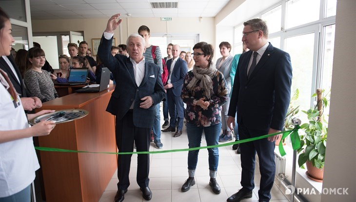 University Boiling Point opened at Tomsk Polytechnic University