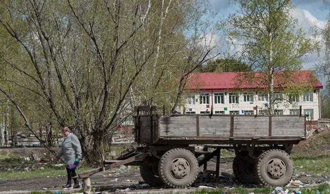 Томск-43: