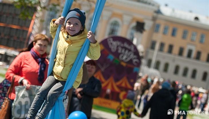 Более 20 тысяч детей отметили День маленького томича на Новособорной