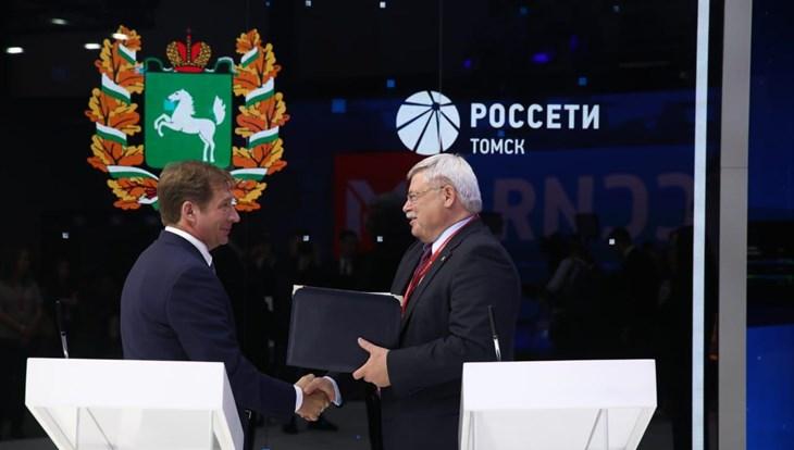 Томская распредкомпания приступила к цифровизации энергокомплекса - власти