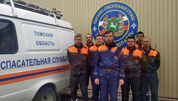 Томские спасатели просят президента вернуть им льготы