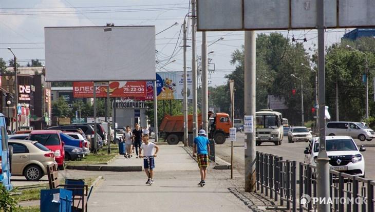 Синоптики не обещают осадков в пятницу днем в Томске