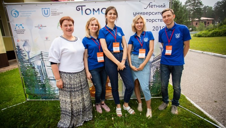 Oxford Russia Fund to support TSU tutoring projects